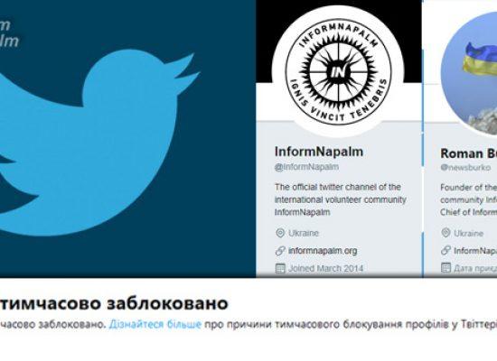 Por primera vez en 6 años, Twitter ha bloqueado todas las cuentas oficiales de la comunidad internacional de voluntarios de InformNapalm