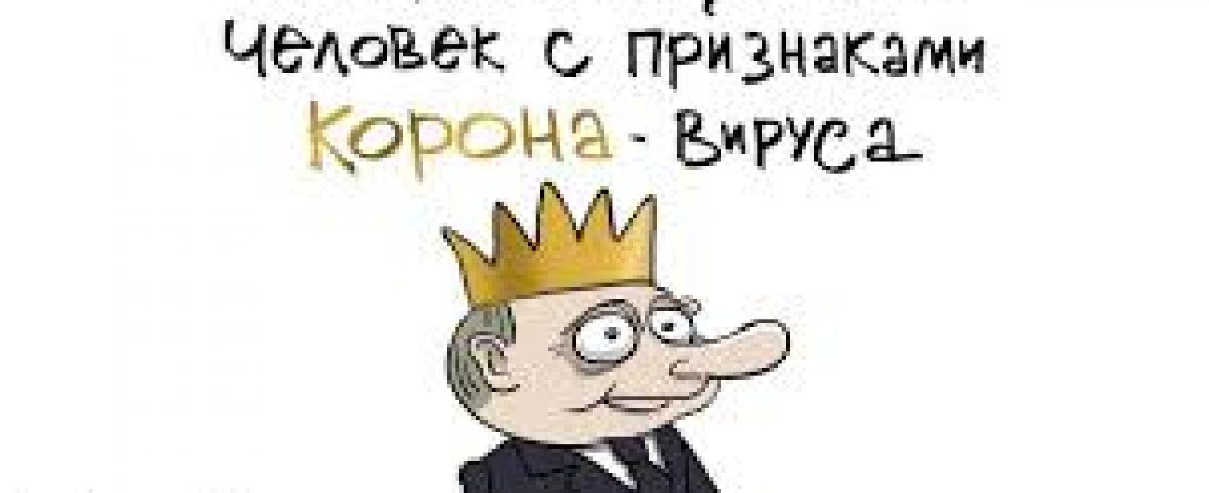 Игорь Яковенко: Почему Украина точно не Россия