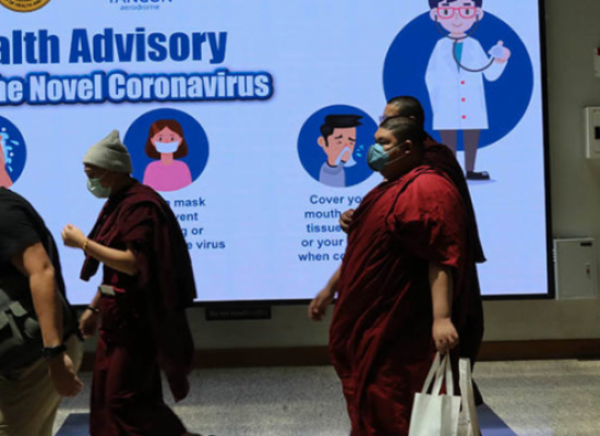 Combating 'fake news' in the time of COVID-19 in Myanmar