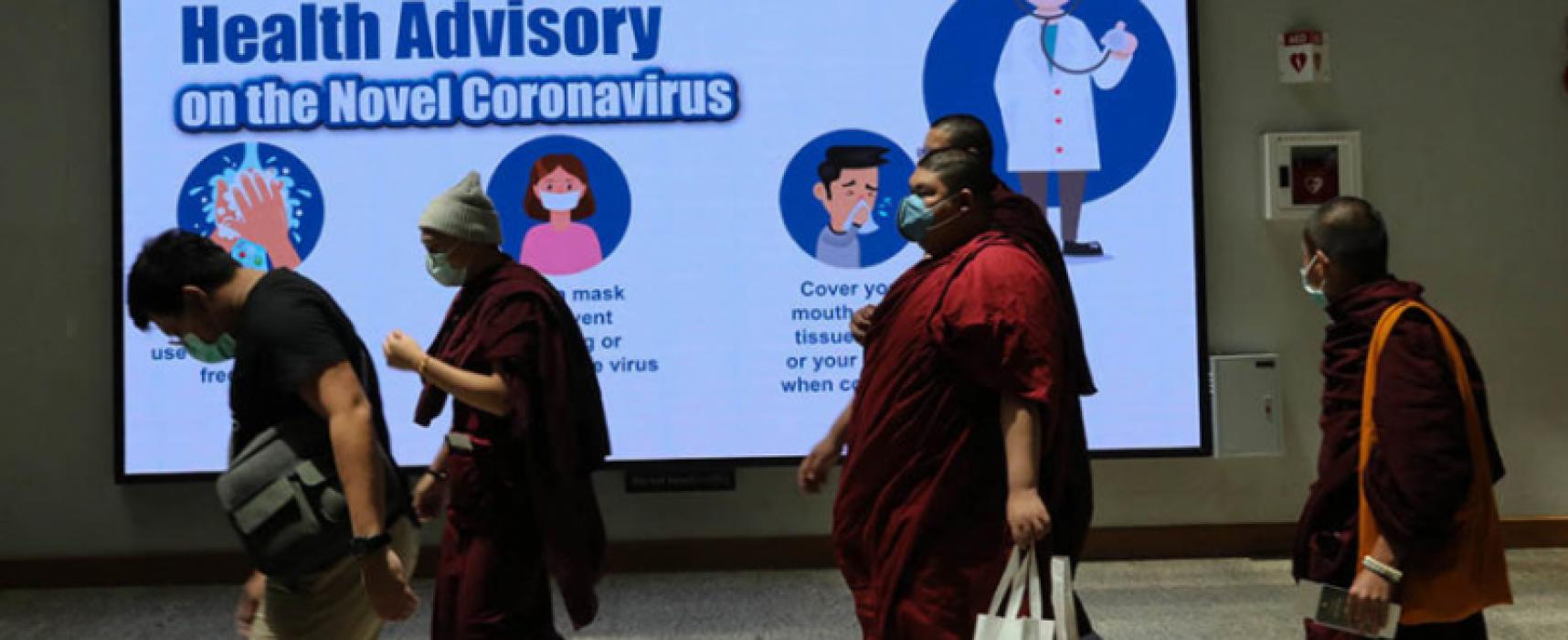 Luchar contra las noticias falsas en tiempos de COVID-19 en Myanmar