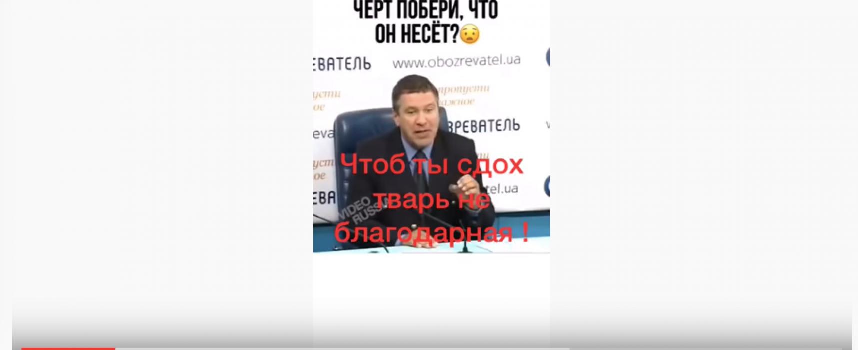 Fake: In der Ukraine sollen arme Menschen schnell und effektiv beseitigt werden
