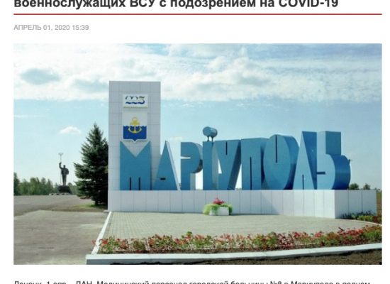 Fake: Les médecins de l'hôpital de Marioupol ont quitté leurs fonctions en raison de  la présence de militaires atteints du Covid-19
