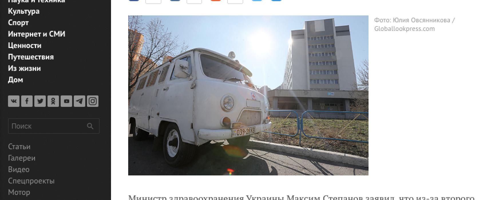 Фейк: Українській системі медичної освіти пророкують колапс