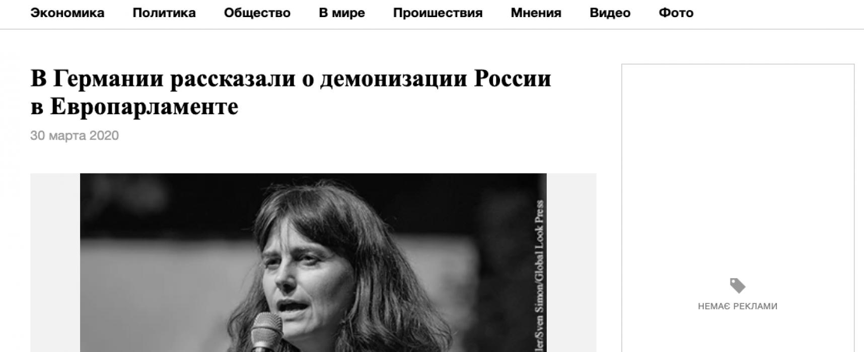 Фейк: обвиняя Кремль в дезинформации, ЕС и США скрывают провалы с пандемией