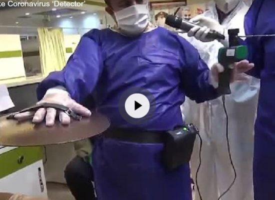 Iran unveils fake coronavirus 'detector'