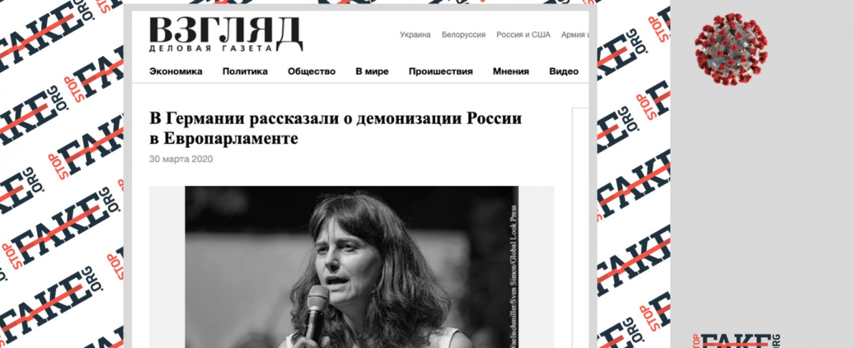 Fake: Accusing Kremlin of Disinformation, EU and US Hide Pandemic Failures