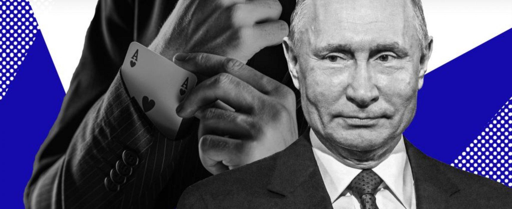 Виталий Портников: Министерство кремлевского страха