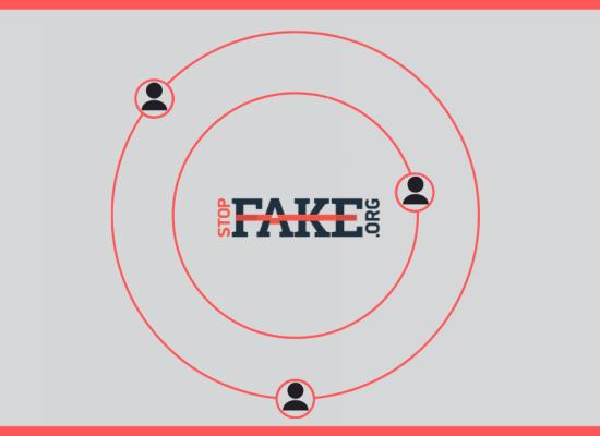 StopFake отримав нову Наглядову раду