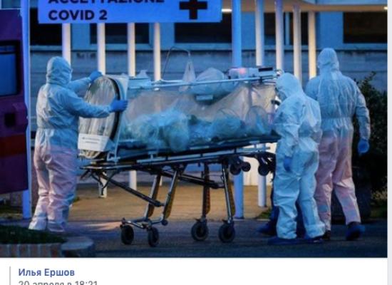 Фейк: ВОЗ завышает статистику о смертности от коронавируса