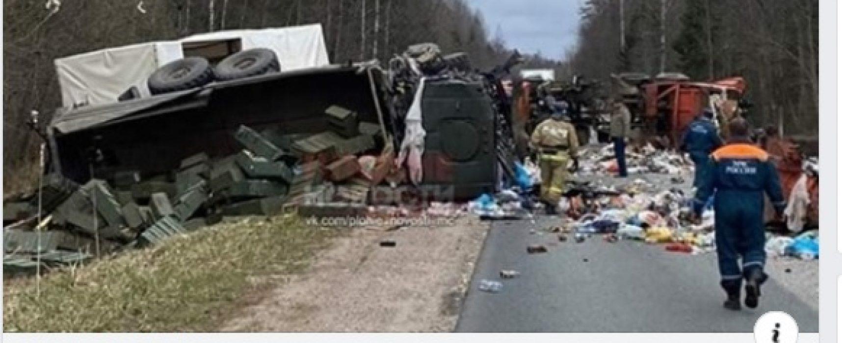 Фейк: Російський гумконвой, який їхав до Києво-Печерської лаври, потрапив у ДТП