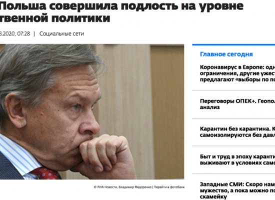 Coronavirus disinformation: Moscow overplays its hand