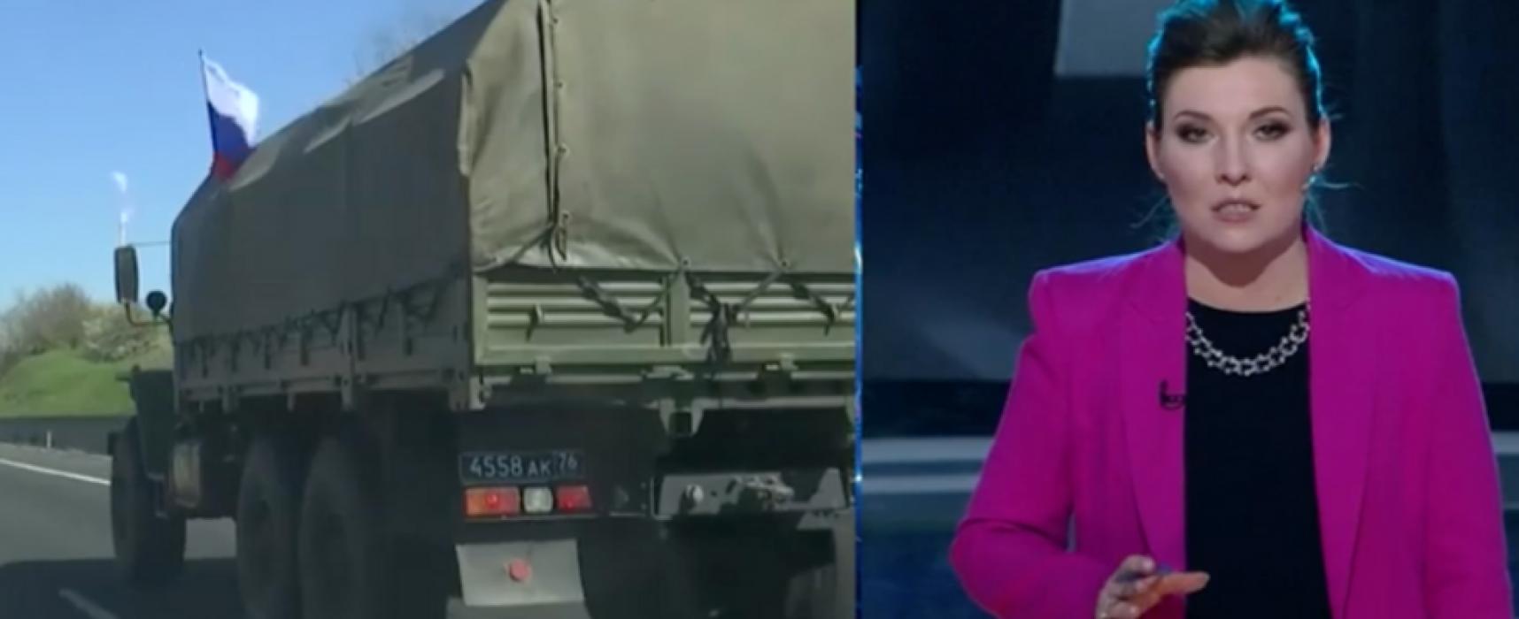 Коронавирус: Би-Би-Си критикует прокремлевские новости из Италии