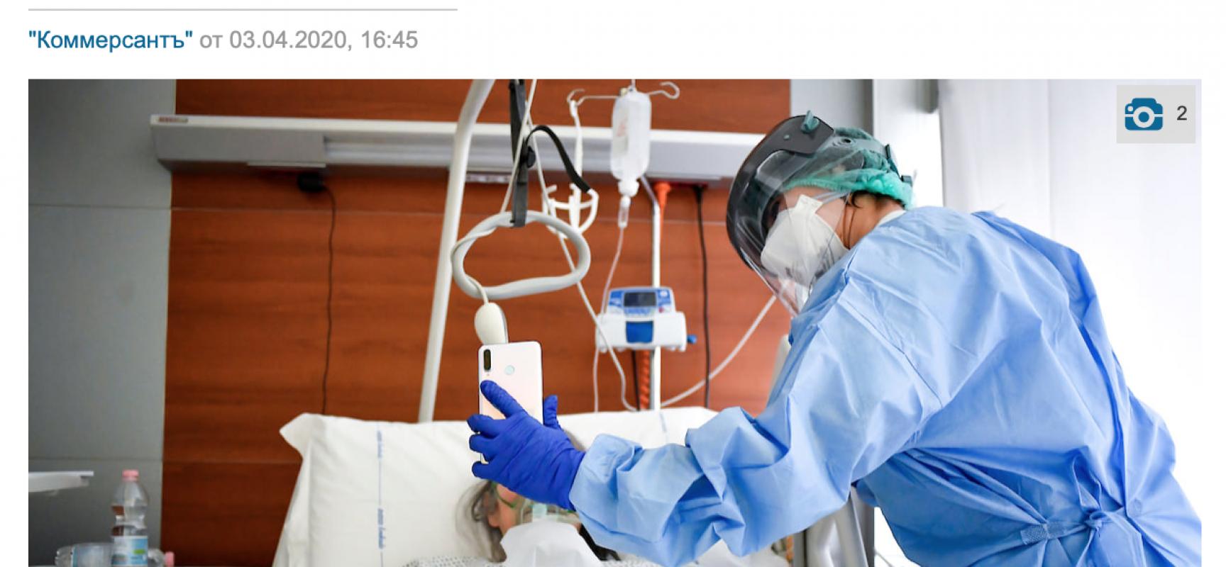 Per i medici russi siamo un paese del terzo mondo da non prendere a esempio