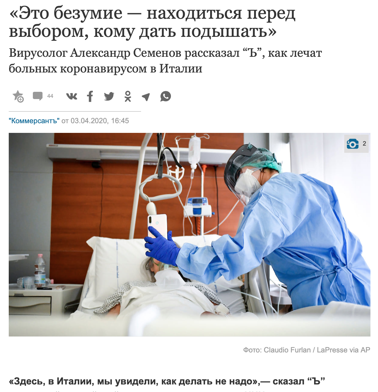 aiuti russi