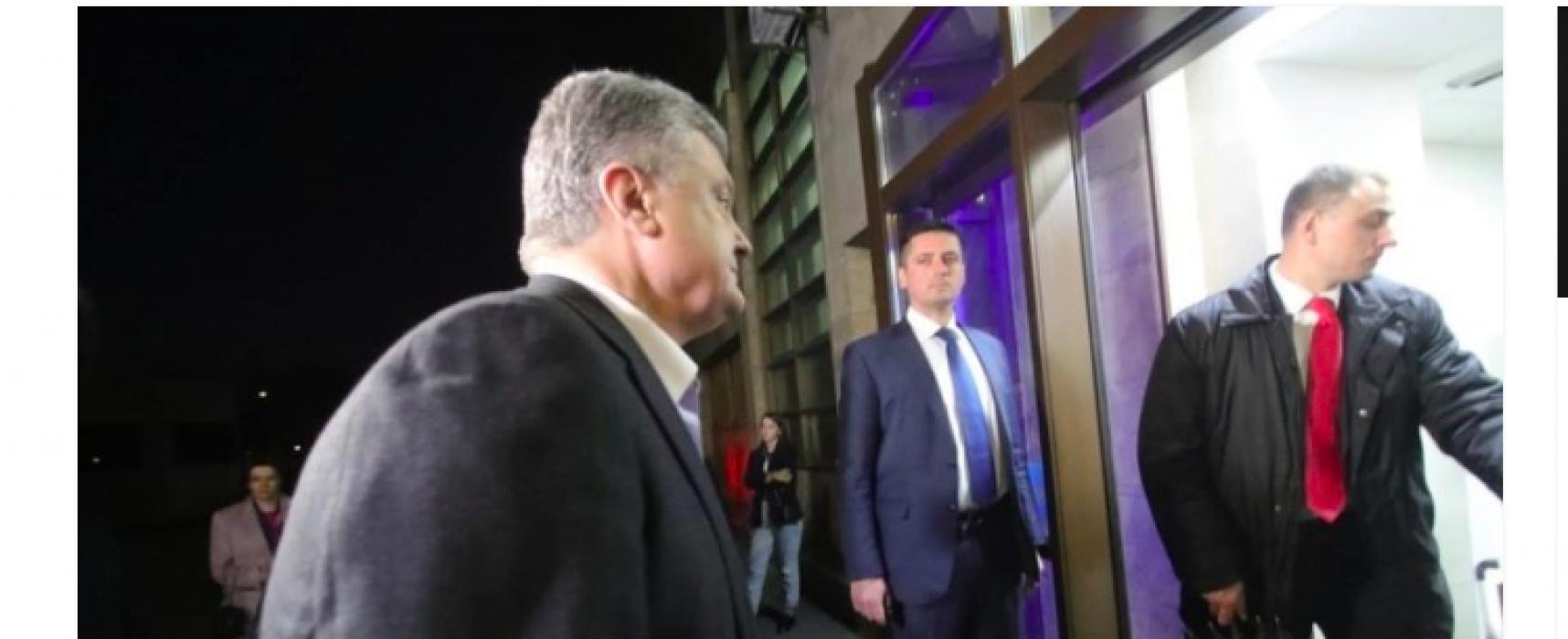 Фейк: Експрезиденту Порошенку загрожує довічне ув'язнення в Україні і в США