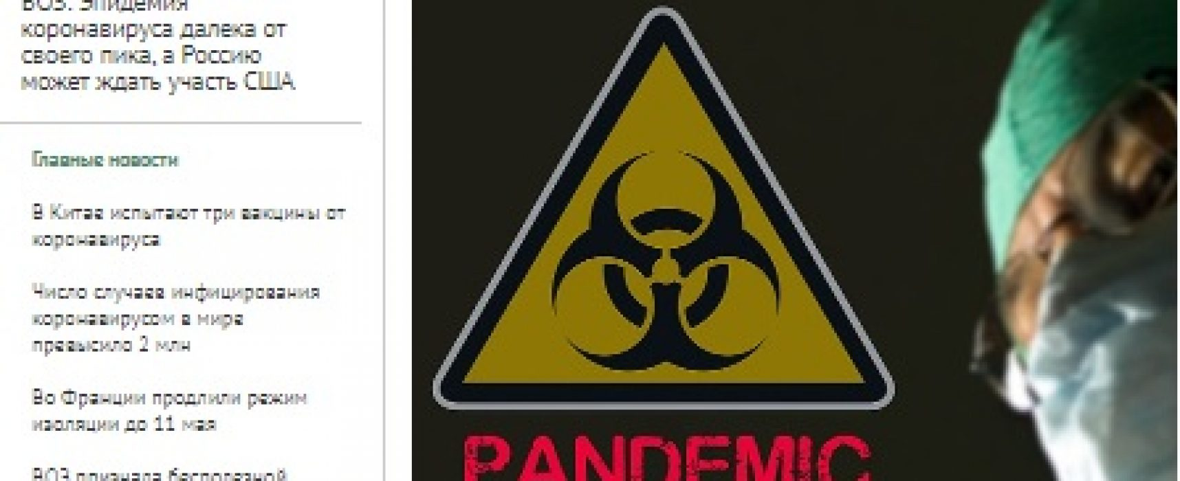 Фейк: Задержка дыхания на 10 секунд позволяет обнаружить коронавирус