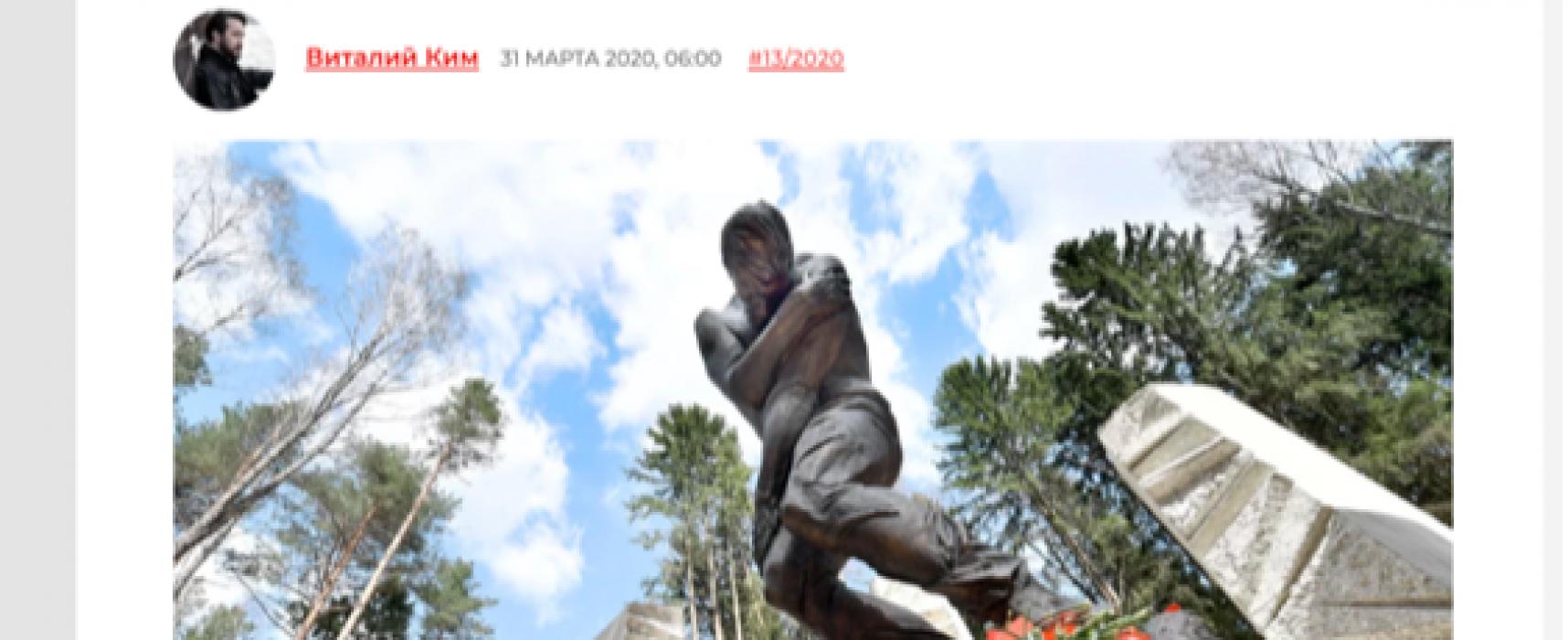 Фейк: Расстрелы поляков в Катыни совершили нацисты