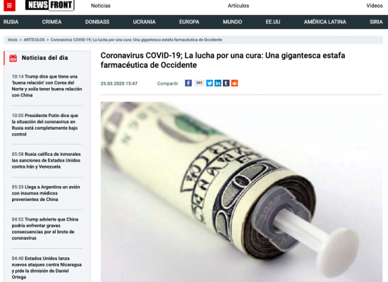 Falso: Vacunas contra la COVID-19 llevarán a un dominio total estatal