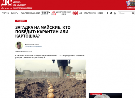 Fake: Na Ukrajině pokutují za pomoc při sázení brambor