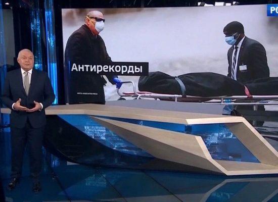 Кисельов заявив, що у США найбідніших жителів не лікують від коронавірусу. Насправді всім малозабезпеченим надається безоплатна страховка