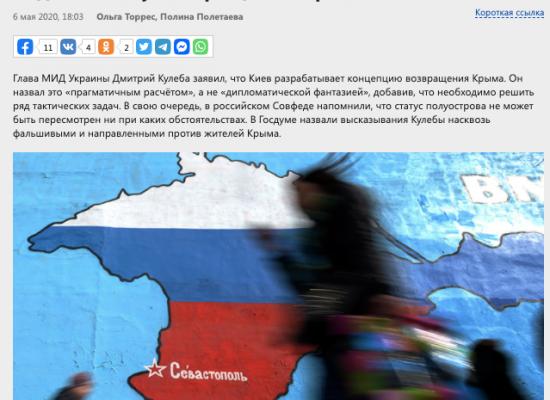 Fake: Die Krim entschied sich für Russland, weil Kyjiw die Halbinsel missbraucht hat