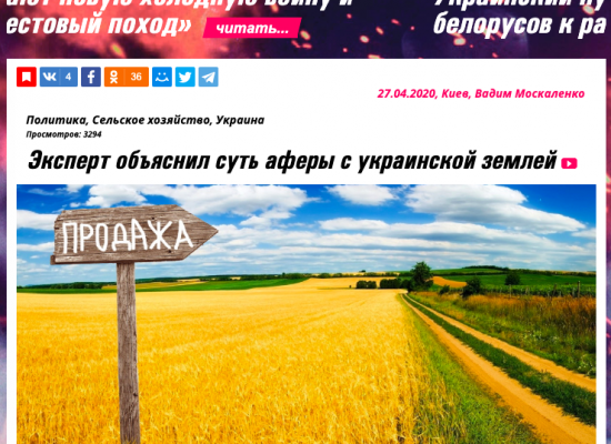 Economic Degradation: Russian media on Ukraine's Land Reform