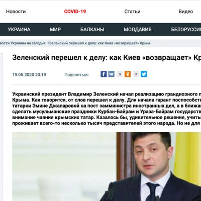 Фейк: Мусульман в Украине «всего пару тысяч», а Россия «больше заботится» о крымских татарах