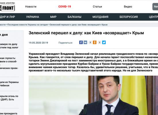 Фейк: Мусульман в Україні «всього лише пару тисяч», а Росія «більше піклується» про кримських татар