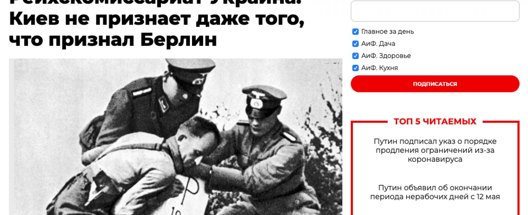 """""""Popírání paměti"""": tři narativy ruských médií o 9. květnu na Ukrajině"""