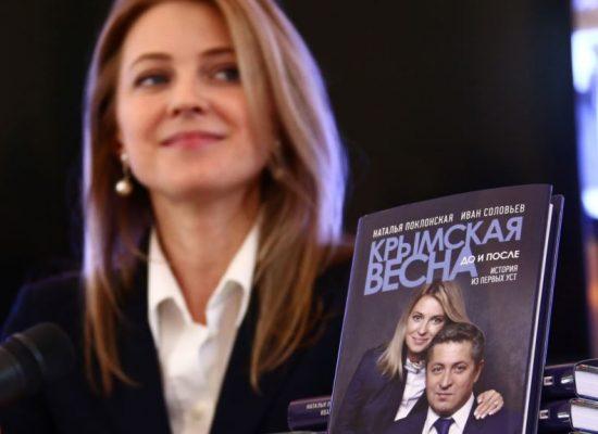 """""""Akt propagandy tzv. ruského světa"""". Ohlasy na skandální interview Dmitrije Gordona s Nataljí Poklonskou"""