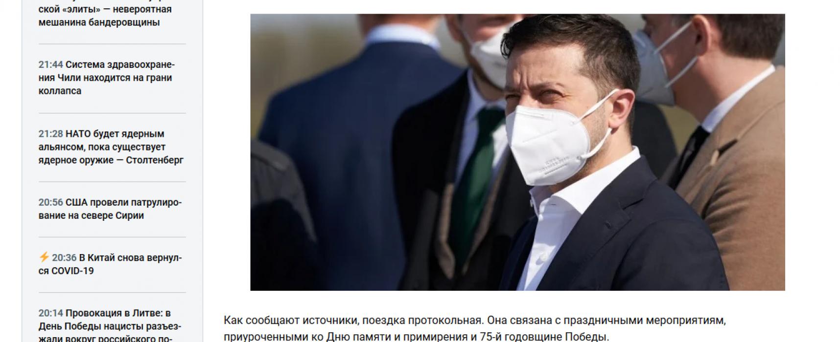 Manipulativ: Präsident Selenskyj ist in Luhansker Volksrepublik gereist