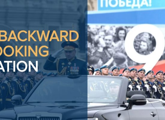 A Backward looking nation: WWII memory as a consensus building event in today's Russia
