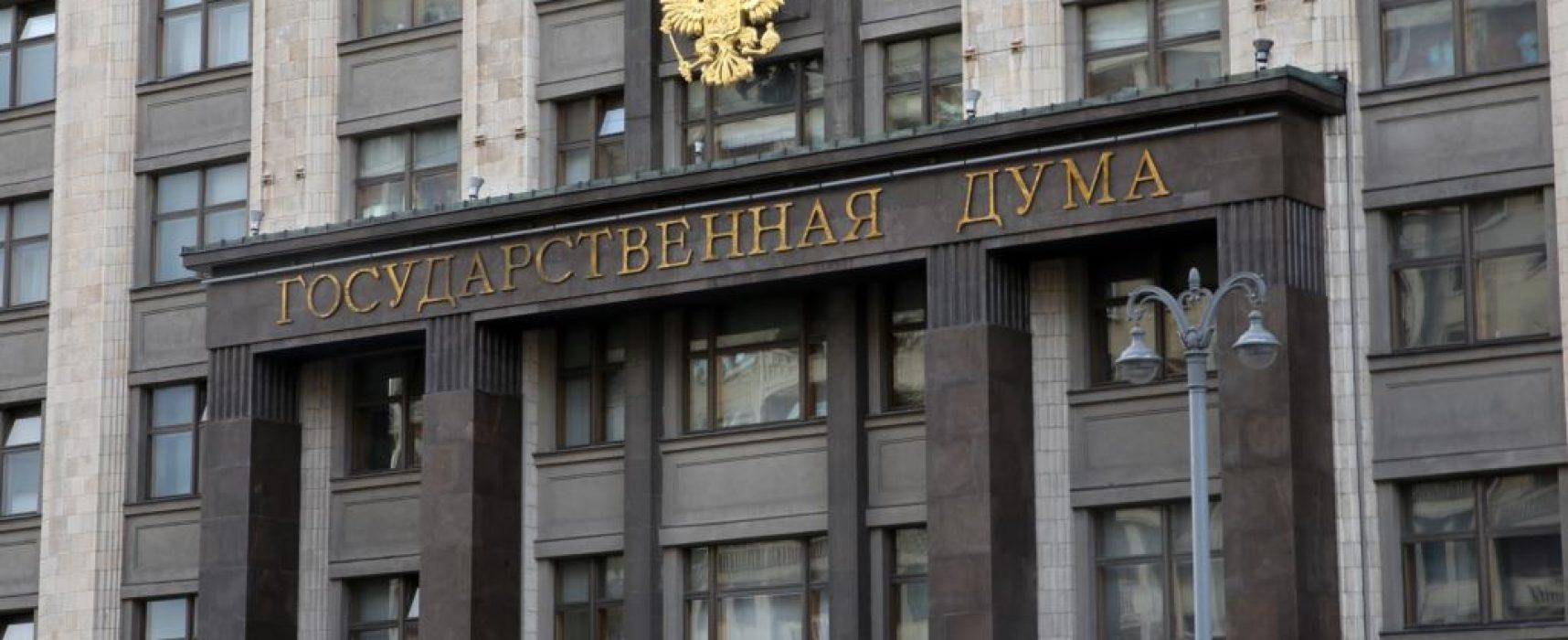 В Госдуме пожаловались в Генпрокуратуру России на Крым.Реалии и ряд СМИ, обвиняя в «фейках о коронавирусе»