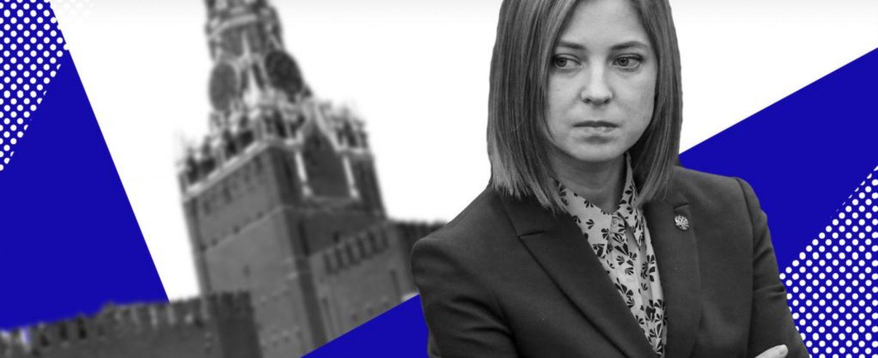 Виталий Портников: Политик «нового типа»