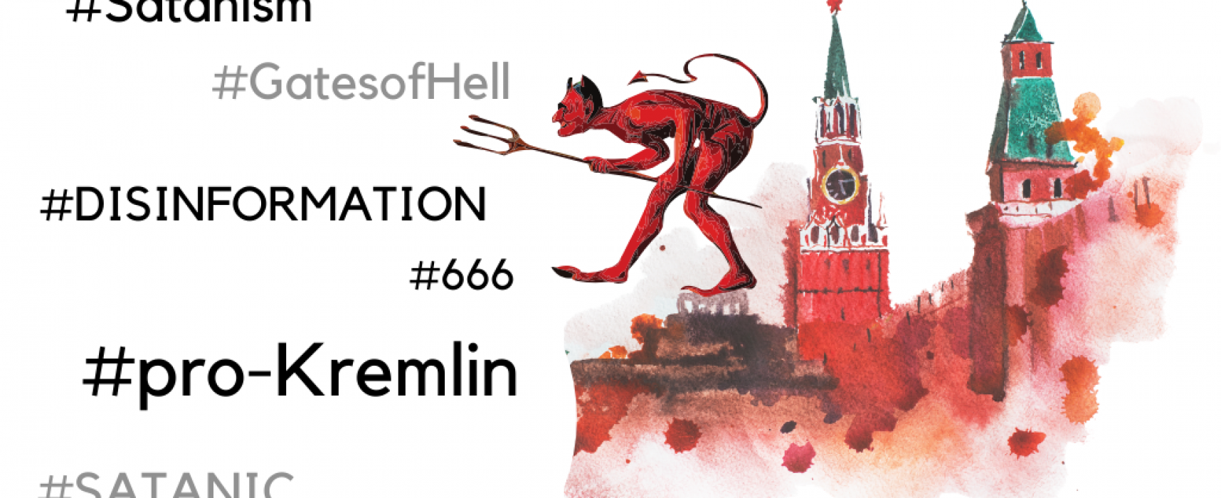 Satan in the service of disinformation