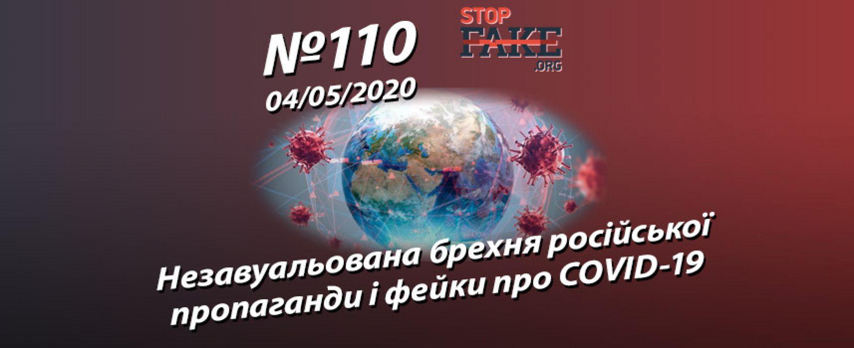 Обережно, псевдоексперти! – StopFake.org