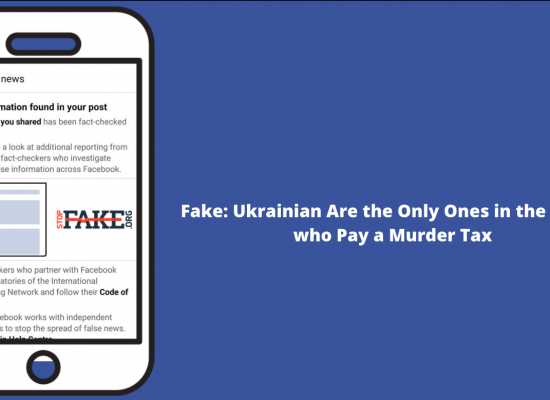 Fake: Ukrainian Are the Only Ones in the World who Pay a Murder Tax