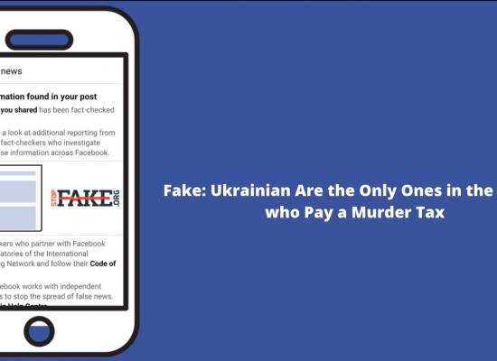 Fake: Ukrainer sind die einzigen auf der Welt, die eine Steuer für Mord zahlen