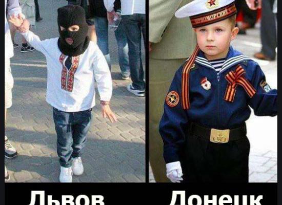 Маніпуляція зі світлинами: діти з західної та східної України