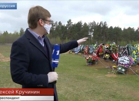 Битва фейків. За що Білорусь позбавила акредитації кореспондента Першого каналу