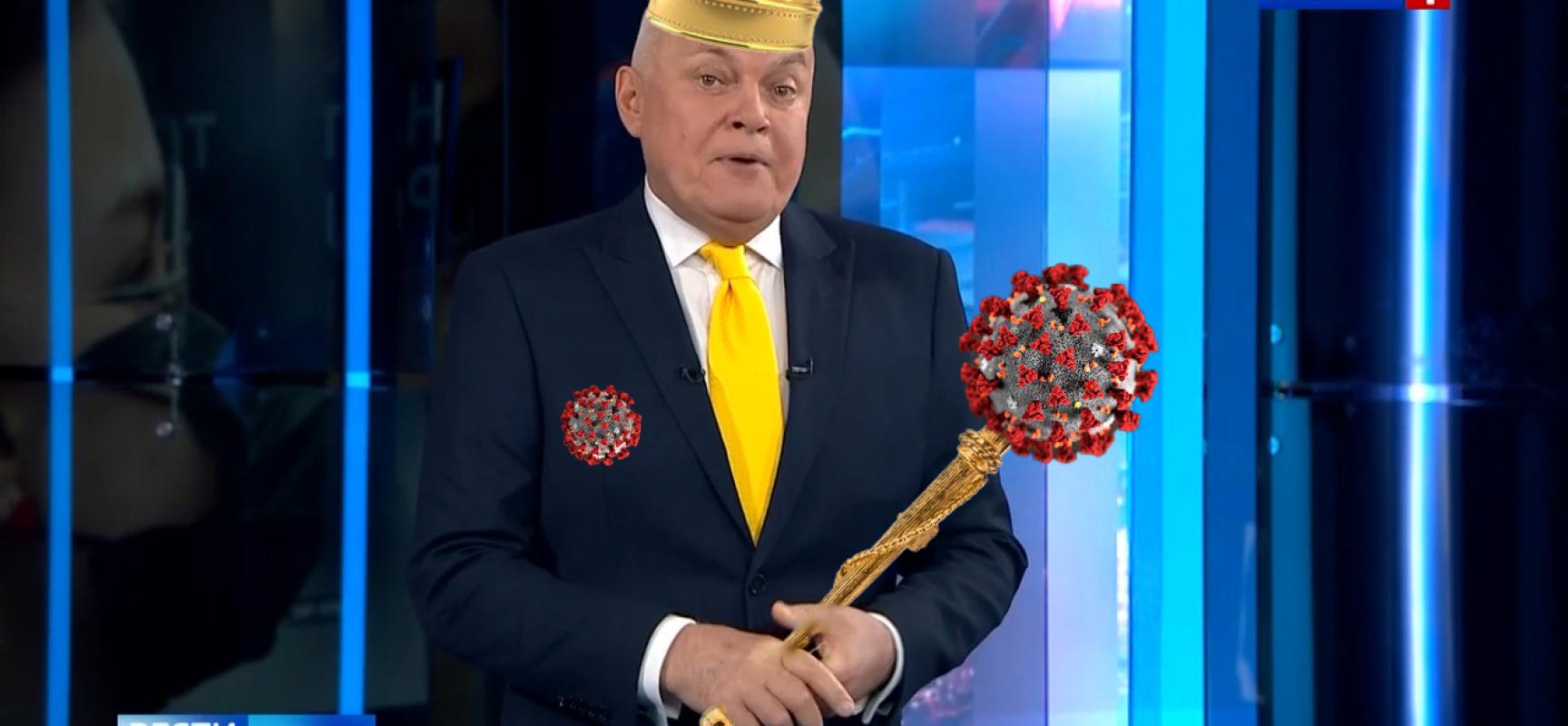 «Корона» Дмитрия Киселева