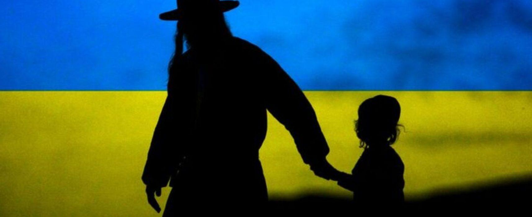 Фейк программы «Время»: украинская полиция готовит репрессии против евреев
