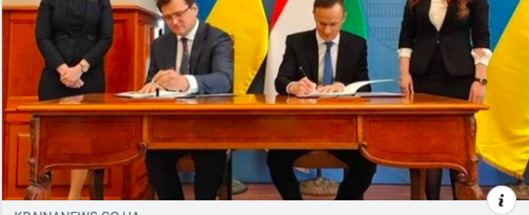 Falso: Ucrania entregó parte de su territorio a Hungría