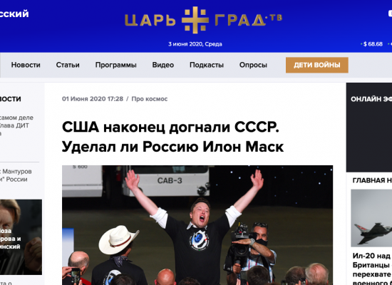 «Crew Dragon сделали в России»: три фейка об успехе запуска SpaceX