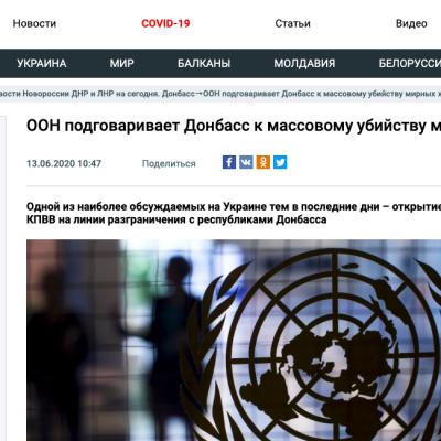 """Fake: Tod am Checkpoint durch ukrainische """"Provokation"""" verursacht"""
