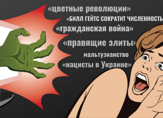 (Не) впоратися з кризою по-прокремлівськи
