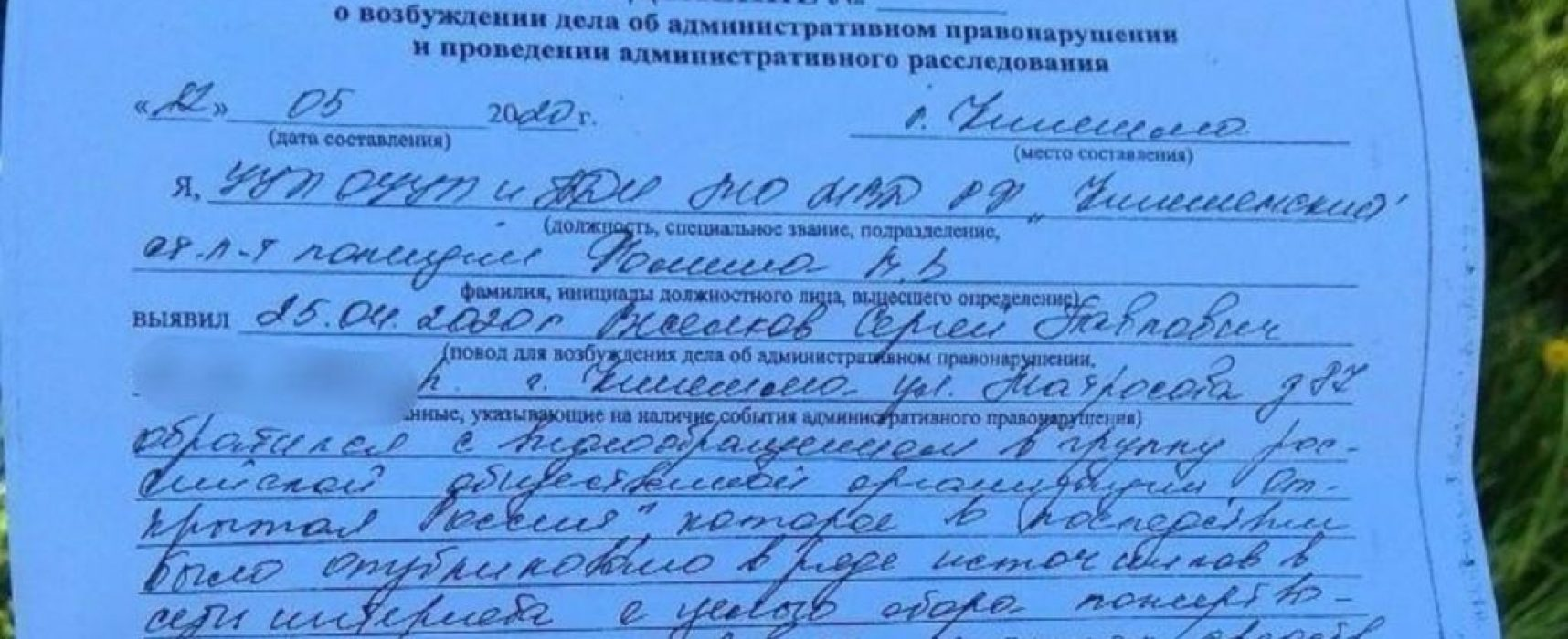 «Агора» нашла 200 случаев преследования в России за фейки о COVID-19