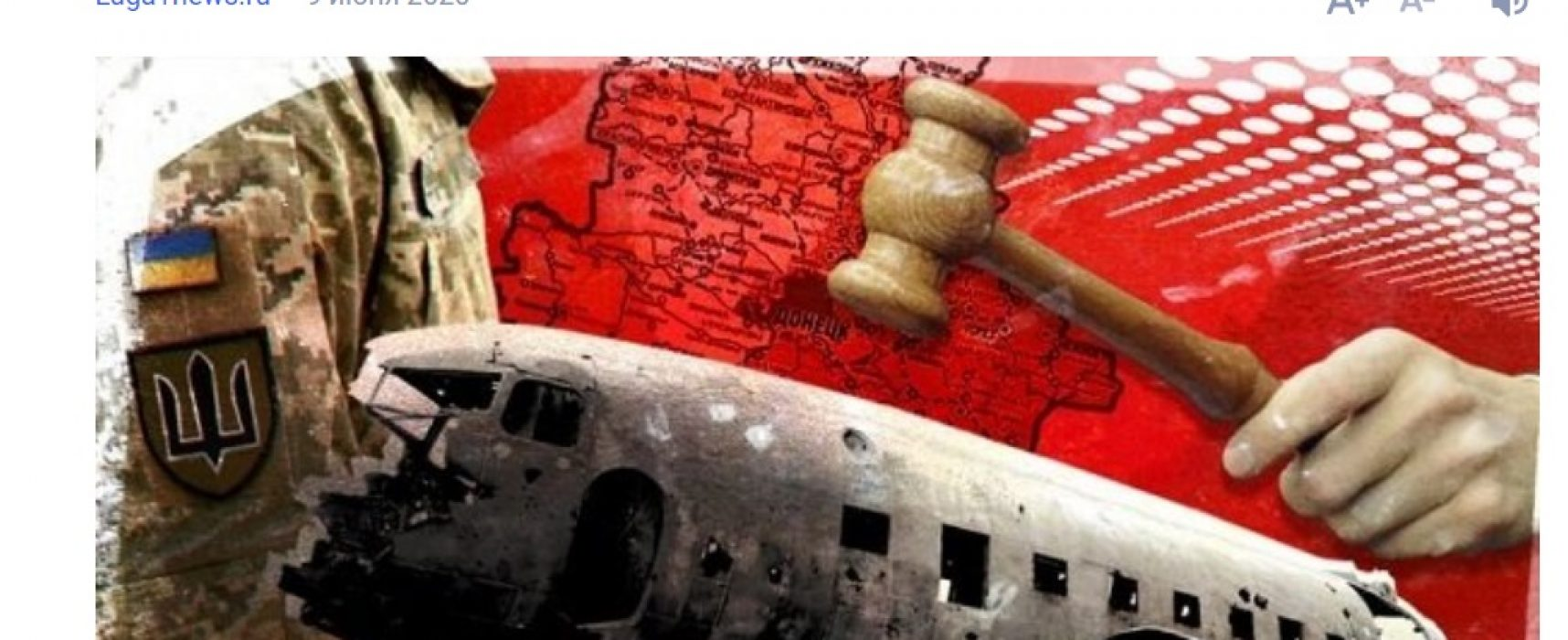 Fake: Kyiv Hid Primary MH17 Data from Investigation