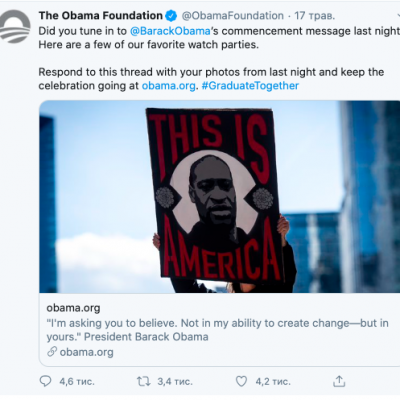Falso: La Fundación de Obama tuiteó la foto de George Floyd antes de su muerte