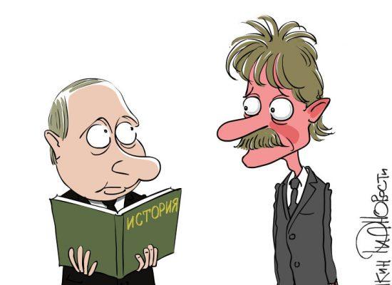 Ігор Яковенко: Альтернативна історія від Володимира Путіна